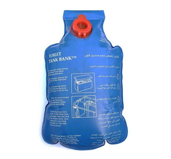 Toilet-tank-cistern-water-saving-bag-2