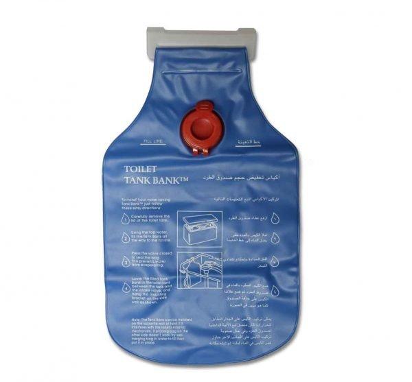 Toilet-tank-cistern-water-saving-bag